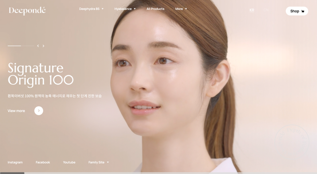Deepondé.com -  Beautifully designed beauty products website