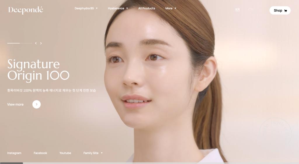 Deepondé.com -  Beautifully designed beauty products website